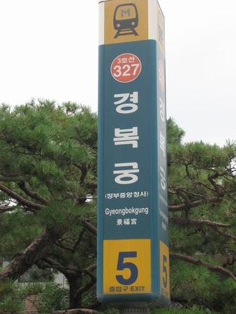 2006072316