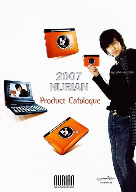 200711301