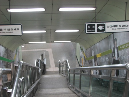 2007042510