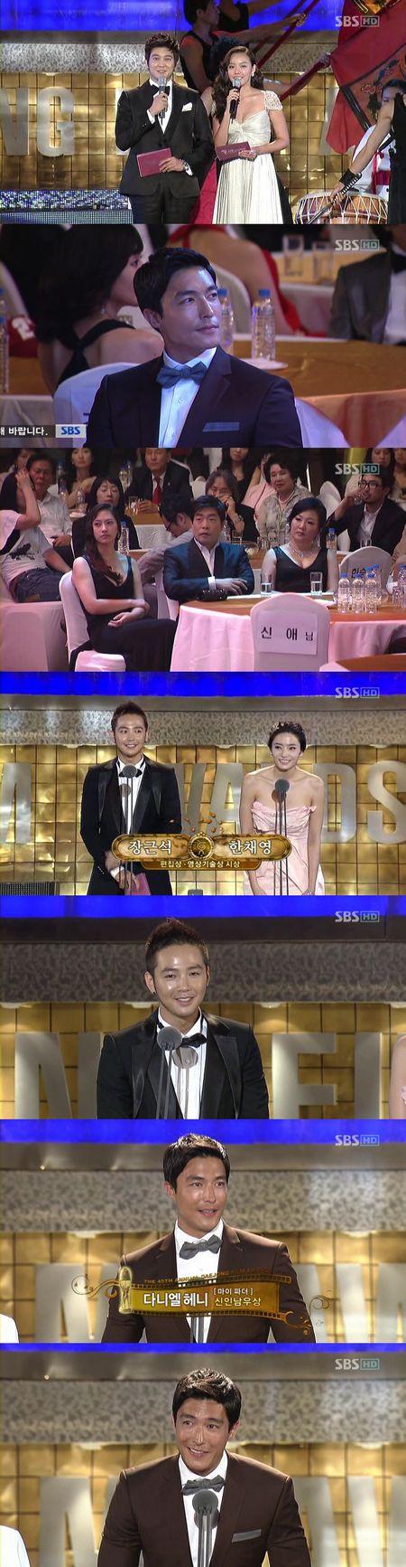 45th_daejong_award_0806271