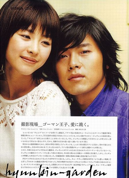 Koreamovie3200612093